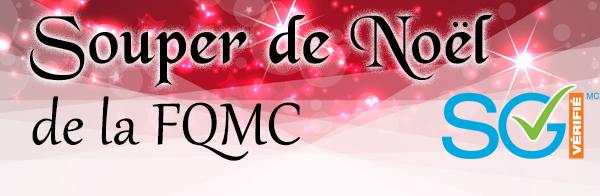 Souper de Noel de la FQMC