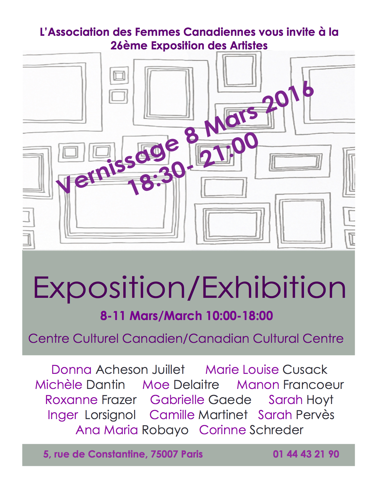 26e exposition des artistes