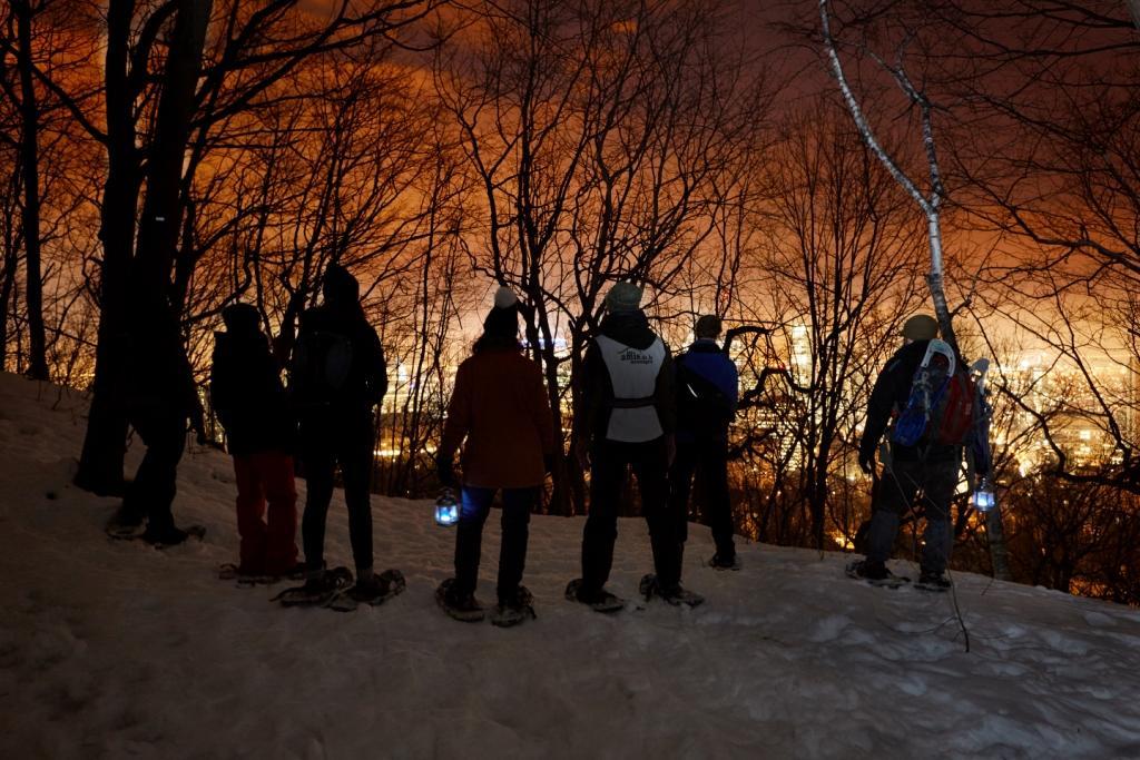 Snowshoe Excursion - Valentine's Weekend Special