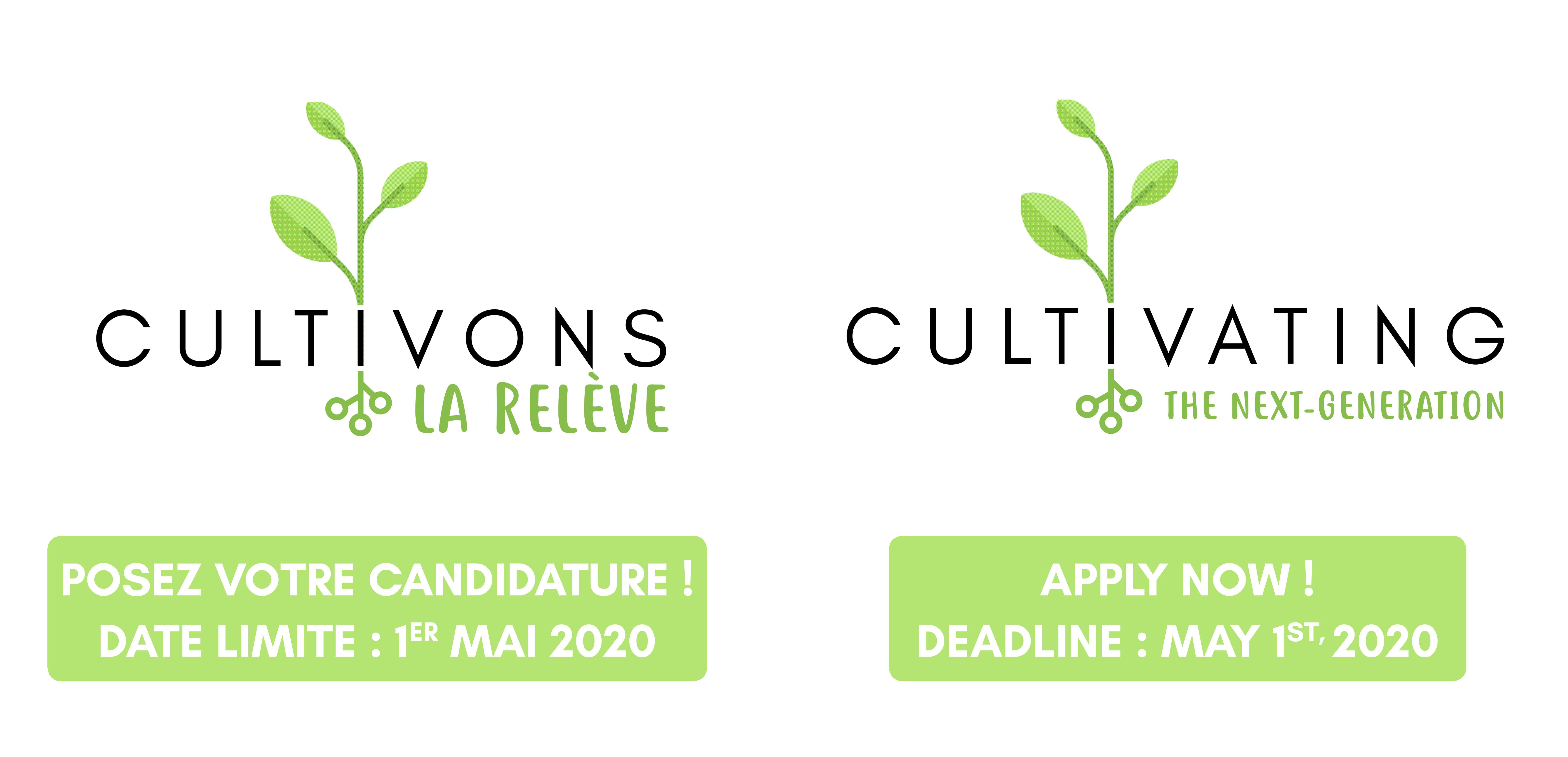 """Programme """"Cultivons la relève"""" 2020-21 : Les inscriptions sont ouvertes !"""
