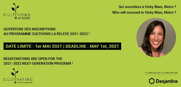 Cultivons la relève 2021-22 !