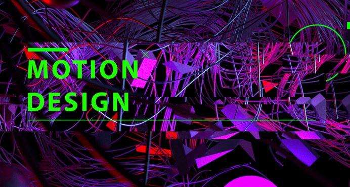 Motion Design - Cinéma 4D
