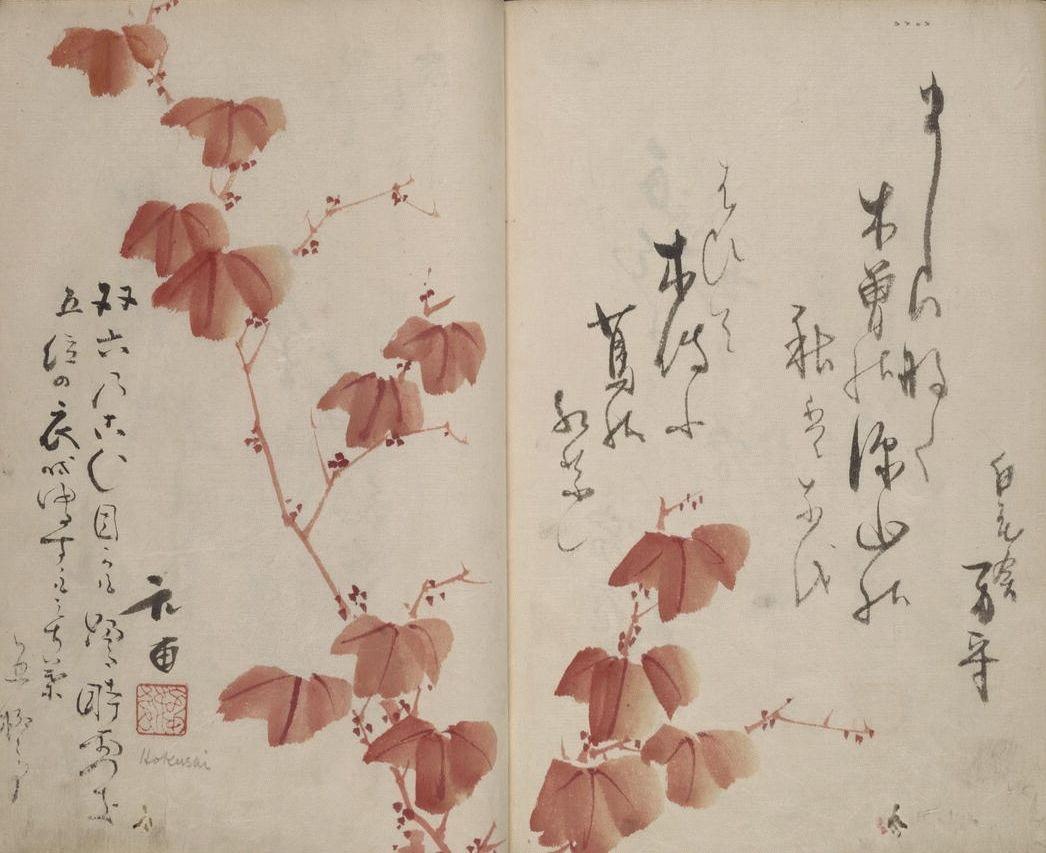 La poésie japonaise qui s'invite dans la poésie brève francophone