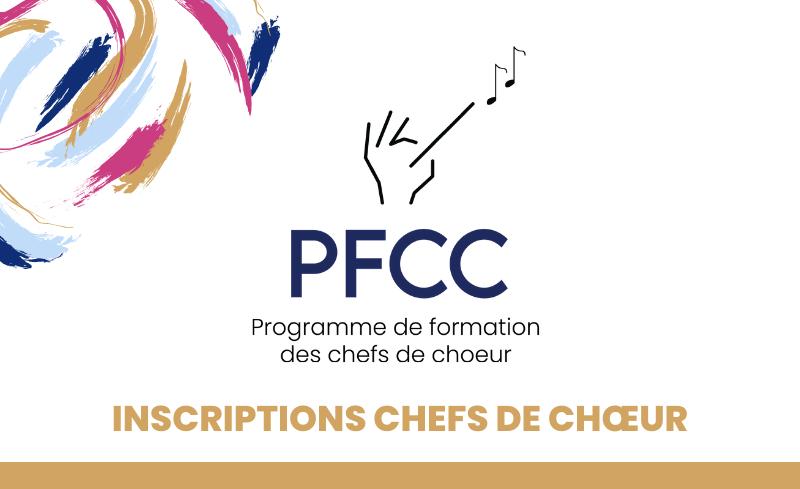 PFCC 2020 : Les inscriptions sont ouvertes!