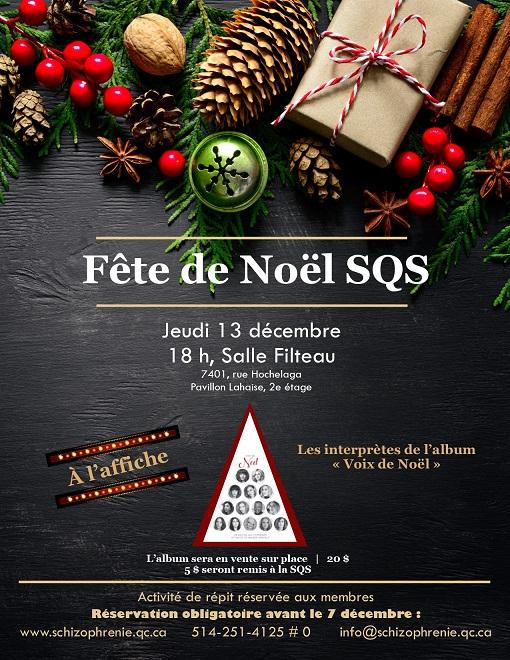 Fête de Noël de la SQS