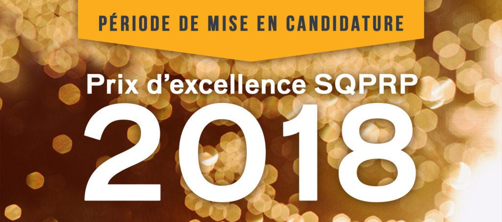 Gala pour la remise des Prix d'Excellence 2018