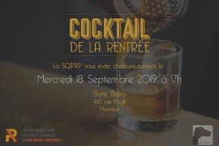 Cocktail de la rentrée 2019 - mercredi 18 septembre