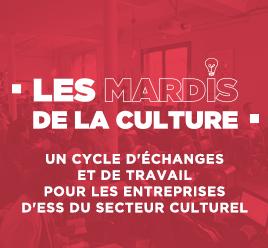 Les Mardis de la Culture! #3