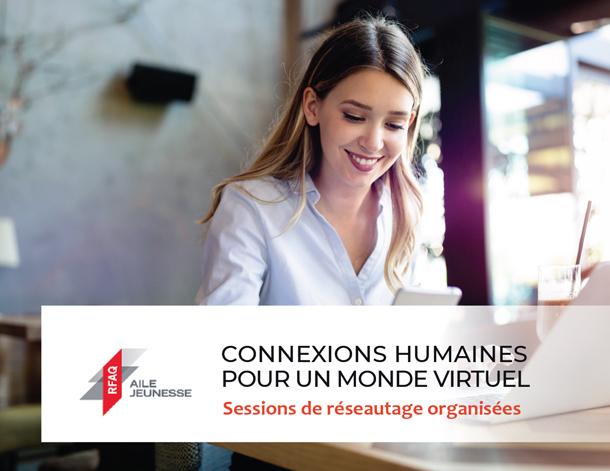 Connexions humaines pour un monde virtuel