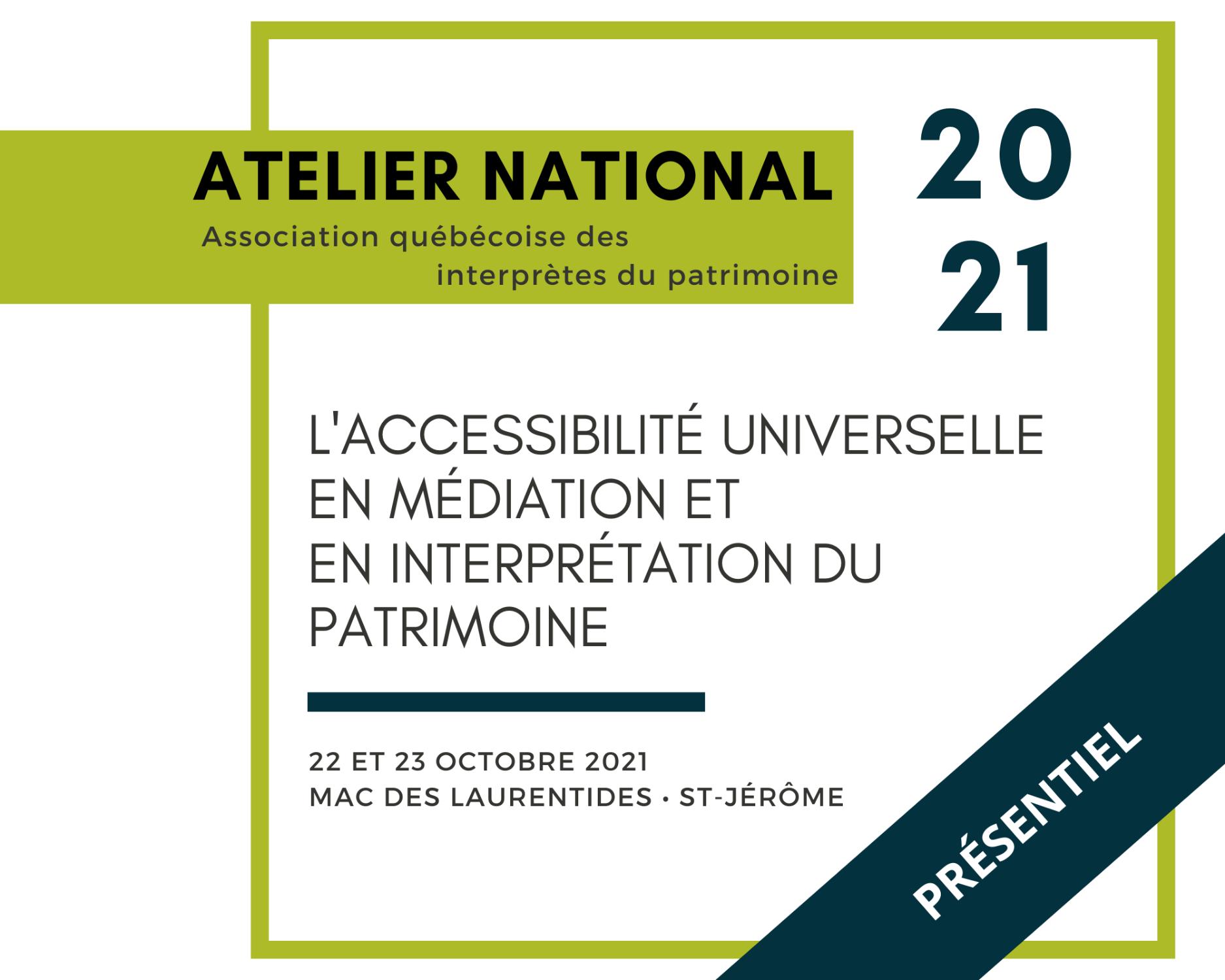 PRÉSENTIEL - Atelier national 2021